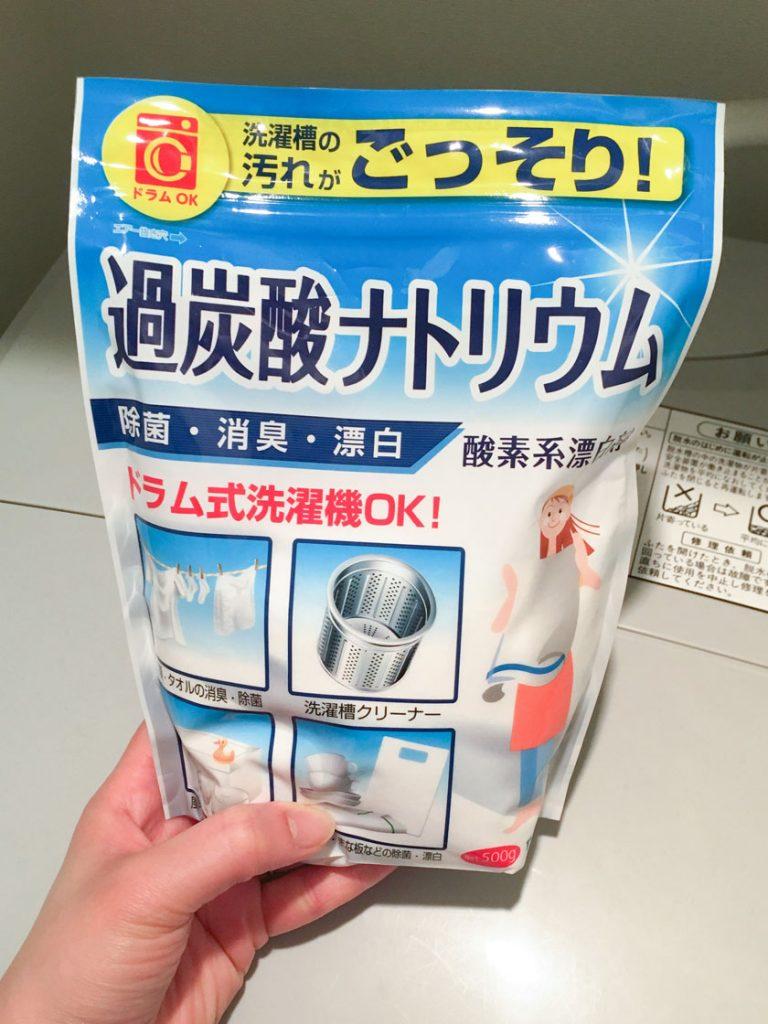 使い方 過 炭酸 ナトリウム