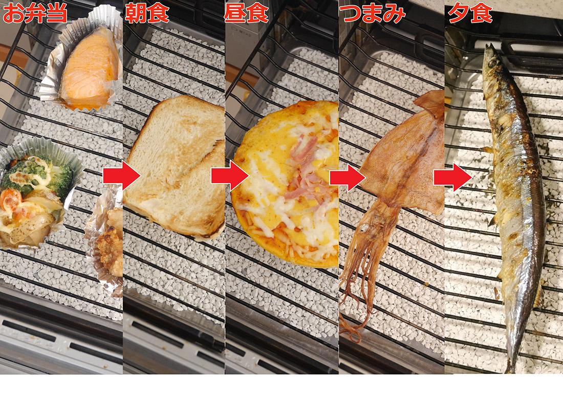 使い方 魚 焼き グリル